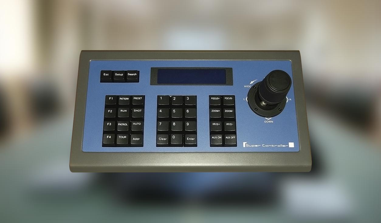 Пульт управления для PTZ-камер